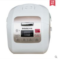aluminum measuring cup - Intelligent H appointment booking kitchen appliances L electric rice cooker