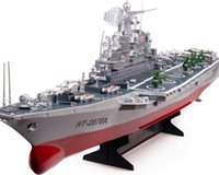 aircraft battery box - Children s remote control model of the ship Warship Remote Radio Control Military Battleship Boat Cruiser Destroyer Toys