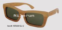 Cheap classic square pressed bamboo board sunglasses