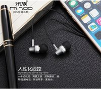 Wholesale MIZU fashion Headset high tone quality function music answer hang up Texture of material TPE
