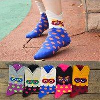 Wholesale 2016 New Fashion High Quality Colorful Dots Cartoon Owl Socks Women Lovely D Cute Comfortable Soft Cotton Sock