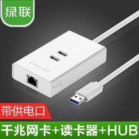 Wholesale Green USB3 with hub Gigabit Ethernet card reader three in one function conversion line adapter