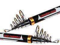 Wholesale 3 m Hardness Rod Carbon Fiber Action Fishing Rod With Cordura Tube Fishing Rod