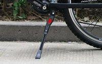 4sets Cyling Side Stand Piétement de stationnement réglable en aluminium vélo Kickstand piste pliante Mountain Bike Parts Livraison gratuite