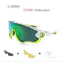arrival grey design - 4 Lenses Colors New Arrivals Jawbreakered Mens Brand Design Polarized Custom Sunglasses Cycling Glasses For Men Women Gafas