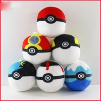 Wholesale cm Anime poke Monster Poke Ball Plush Toy Soft Stuffed Doll Poke Ash Poke Ball Plush Keychains Pendants Toys