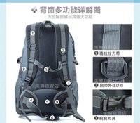 big bag manufacturers - Nylon backpack new fashion outdoor sports bag L couple double back big bag manufacturers