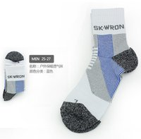 Wholesale Hot SK WRON Professional Cycling Marathon Running Shock absorbing Socks Fast Dry Cotton Socks For Recreational Sports Outdoor Activities R92