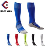 Wholesale Professional Kids Soccer Socks Top Quality Cotton Brand Patchwork Thick Antiskid Soccer Knee High Stockings For Kids IA0014