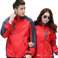 Wholesale Single layer of thin mountain clothing The new outdoor jackets men and women lovers hooded cardigan coat sales