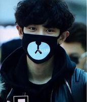 album posters - kpop EXO CHANYEOL Bear Nose Mask Three Layers Cotton Dust proof Warm Masks Black For Men Women Fans k pop SEHUN bts Poster Album