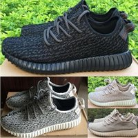 bands canvas bag - kamatiti double box best quality shoes Moonrock Oxford Tan Pirate Black Running shoes snakers with bag socks size US13