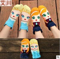 adult ruffle socks - Mermaid Socks Cartoon Frozen Elsa Anna Snow White Korea Socks Adult Women Teenagers Cotton Socks Ruffle Ankle Socks