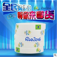 Wholesale FREE DHL Rio DE janeiro Brazil Olympic flag silica gel with hand ring spot
