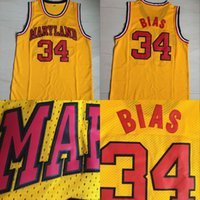 Wholesale 1985 Maryland Terps University Jersey Len Bias Men s Stitched Embroidery Logos Basketball Jerseys Mix Order Yellow