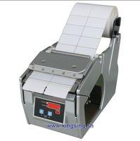 automatic label dispenser - Automatic Label Dispenser LD