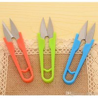 Wholesale High Quality Cross Stitch U Small Scissors Sewing Thread Spring Yarn Scissors Useful Tool for Family Sewing Scissors