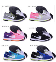 Wholesale New LUNAR Running Shoes Men Women Sport Shoes Lightweight Breathable High Quality Footwear Sport Shoes
