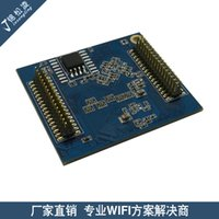 Wholesale MT7620A MTK WIFI module M module wireless routing module can be customized ODM