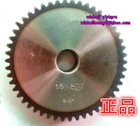 Wholesale Standard modulus teeth spur gear steel gear