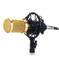 audio recording kit - Dynamic Condenser Wired Gold Microphone Audio Studio Vocal Recording Kit KTV Karaoke Mic with Metal Shock Mount