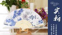 bamboo wedding theme - Natural Theme Bamboo Sticks Printed Paper Hand Fans dhl mini hand fan manual hand