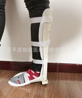 ankle sprain shoes - Shipping tibiofibular ultra ankle brace plantar tendon shoe corrector brace fixation of ankle sprain