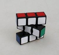 Wholesale 1X3X3 Square Magic Speed Cube Puzzle Black