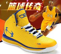 ball shoes - HOT selling High quality2016 new arrival kobes mens kbs shoes basketball shoes Lakers Exclusive Kobe Shoes Basket Ball