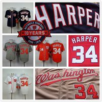 Cheap Bryce Harper Jersey 10 Years Patch, Cheap Washington Nationals 34# Baseball Jersey, Stitched Blue Gray Red White High Quality