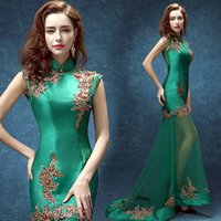 Wholesale 2016 green chinese wedding dress embroidery cheongsam high collar sheer backless bridal gown prom dress evening dress