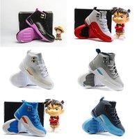 b jade - Children s Basketball Shoes kids Cheap Retro Hyper Jade s Cherry Shoes Boys Girls Cheap Seakers Kids For Sale