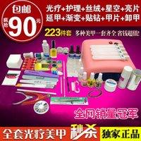 Wholesale Manicure Supplies beginners phototherapy phototherapy glue UV phototherapy lamp Manicure set sets colors UV Gel Nail Art Set Cleanser