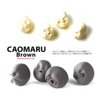 Wholesale Vent Human Face Ball Anti Stress Ball of Japanese Design Cao Maru Caomaru Funny Novelty