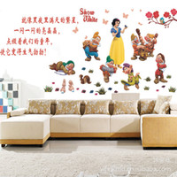 Wholesale Retail Medium Cartoon Princess Snow White and the Seven Dwarfs wall stickers for kids room home decor