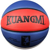 Wholesale Kuangmi sport Indoor Outdoor Basketball ball Wearproof Official Size PU Leather Rubber Varsity Street Fancy Basketball Game KMbb06