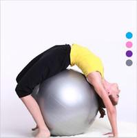 Wholesale 45cm Yoga Erercise Fitness Ball Yoga Balls Fitness Ball Gym Fitness Ball Yoga Pilate ball chair yoga Body Massager ball