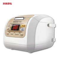 Wholesale Genuine L mini smart household electric cooker special offer