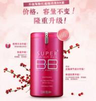 Wholesale New Hot pink super Plus skin Whitening BB Cream sunscreen SPF25 PA korean faced foundation makeup