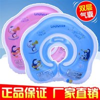 aid swimming neck ring inflatable - Cartoon baby swim ring New Multi Function Baby Kid Aids Infant Swim Neck Float Inflatable Tube Swimming Ring Safety Random Color