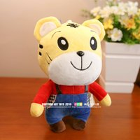 animal sheds - Cool tiger plush toy doll wedding doll grab machine shed little doll doll Children s gifts