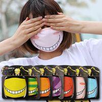 animation classroom - HOT Sale anime Assassination Classroom Korosensei Mask cosplay Animation accessories