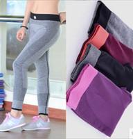 Wholesale DHL Free High Quality Women Sport Leggings For Yuga Women Leggings High Waist Elastic Fashion Fitness Workout Leggings Pants