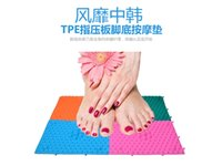 acupressure foot mat - Foot Massage Pad Yoga Mat Acupressure Blanket Shiatsu Sheet Fingerboard Family Massage Appliances Body Relation Cushion Health Care Products