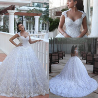 Wholesale 2016 Luxury Ball Gown Illusion Back Wedding Dresses Said Mahamaid Sweetheart Cap Sleeves Arabic Beaded Lace Appliques Novia Bridal Gowns