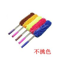 Wholesale Car wax chenille mop dusters dusters stainless steel car wax dust Shan Shan