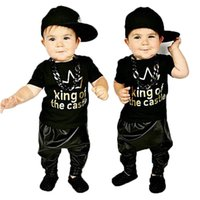baby boy button vest - 2016 Toddler Baby Boy King of the Castle T shirt Faux Leather Harem Pants Outfits Set