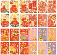 Wholesale Chinese Style New Year Birthday Wedding Housewarming Red Envelope