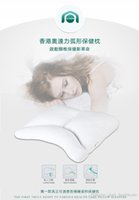 arc health - OTARI arc shaped Health Pillow improve sleep Tight Muscles Headaches Tension Head Shoulder Stiffness pain relief Shape