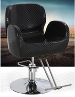 Wholesale High grade hair salons Hairdresser Barber chair Salons haircut stool